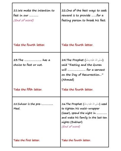 Ramadan Code Challange printables-page-004
