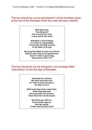 Ramadan Code Challange printables-page-006
